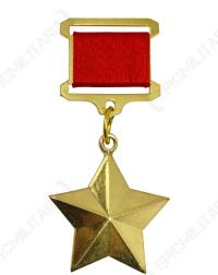 Military Badges & Medals