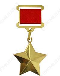 Russian & Soviet Badges