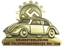 Other WW2 German Insignia