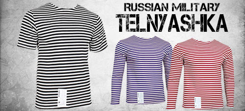 Russian Striped Army Tops