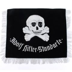 1st SS Trumpet Banner Thumbnail