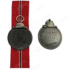WW2 German Eastern Front Medal