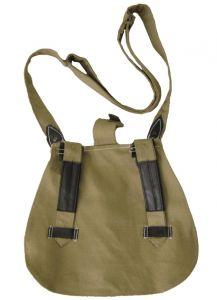 German Bread Bag and Shoulder Strap - Tan