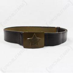 Original Russian Brown Combat Belt with Buckle
