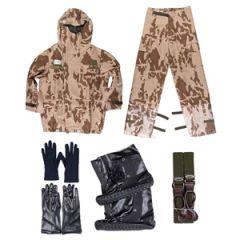 Original Czech Desert Protection Suit