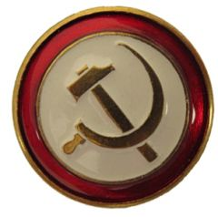 Russian Brass/Enamel Hammer and Sickle Pin Badge