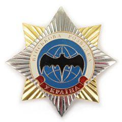 Ukraine Military Intelligence Order Star Badge