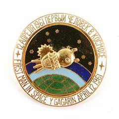 Soviet First Man In Space Yuri Gagarin Badge
