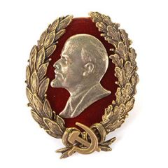 Lenin Funeral Sign Badge in Wreath with Hammer and Sickle.