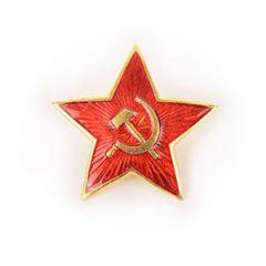 Soviet Red Star Pin Badge - Large