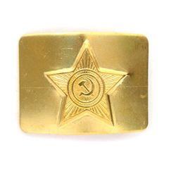 Soviet Star with Hammer and Sickle Belt Buckle - Gold