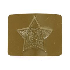 Soviet Star with Hammer and Sickle Belt Buckle - Green