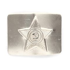 Soviet Star with Hammer and Sickle Belt Buckle - Silver