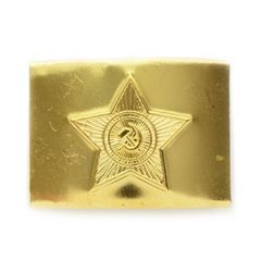 Soviet Star with Hammer and Sickle Ridged Belt Buckle - Gold