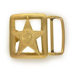 Soviet Star with Hammer and Sickle Hollow Belt Buckle - Gold