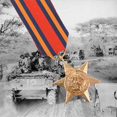 British WW2 Burma Star Medal
