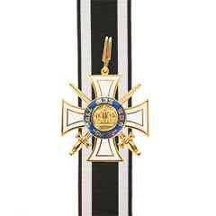 Prussian Order of Crown - 2nd Class with Swords