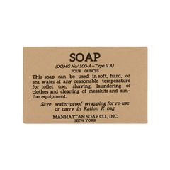 WW2 US Army Soap Packet Box