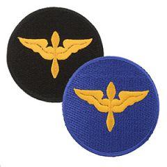 WW2 US AAF Aviation Cadet Patch