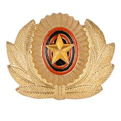 Russian Officers Cap Badge