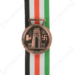 WW2 German African Campaign Medal