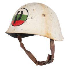 Bulgarian M51 MP Helmet - White