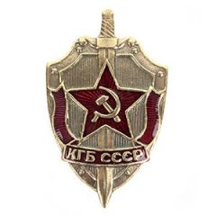 Russian KGB USSR Badge Thumbnail