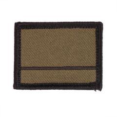 NATO Unit Symbol Patches - Supply