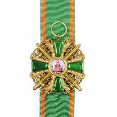 Order of the Zahringen Lion - Thumbnail