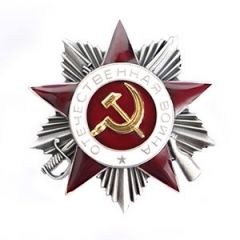 Soviet Order of the Patriotic War - 2nd Class Thumbnail