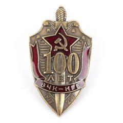Russian 100 years VCHK-KGB-FSB Badge Thumbnail