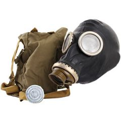 Soviet Russian GP5 Gas Mask in Black Thumbnail