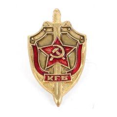 Russian KGB Badge - Small Thumbnail