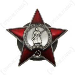 Soviet Order of the Red Star Award