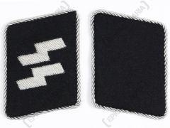 WW2 German Waffen SS Officer Collar tabs