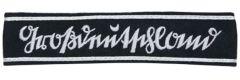 Grossdeutschland black - Sutterlin script