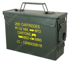Dark green US rectangular M19A1 .30 Cal Ammo Can with handle and yellow text on the side