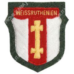 Weissruthenien - Eastern Church Cross