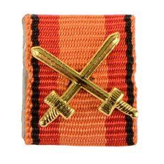 Spanish Civil War Campaign Medal Ribbon