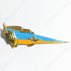 Ukranian Airborne Badge - Blue and Yellow Thumbnail