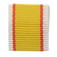 War Merit Cross (Lippe) Medal Ribbon