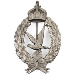 WW1 Prussian Air Gunners Badge