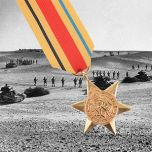 British WW2 Africa Star Full Size Medal