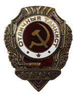 Soviet Excellent Tanker Badge