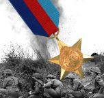British WW2 1939-45 STAR Medal
